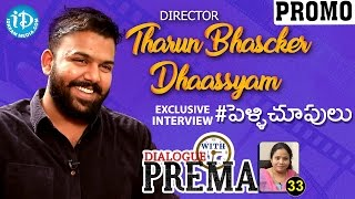 Director Tharun Bhascker Exclusive Interview PROMO || Dialogue With Prema || Celebration Of Life #33 - IDREAMMOVIES