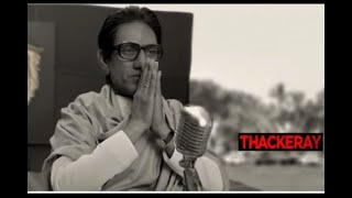 In Graphics: nawazuddin siddiqui is the only choice for bal thackeray says sanjay raut - ABPNEWSTV