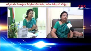 Face to Face with Nirmal District Collector Prashanthi on Security arrangements for polls | CVR News - CVRNEWSOFFICIAL