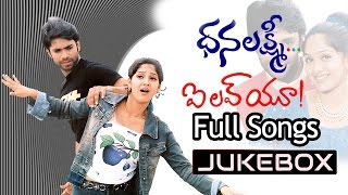 Dhanalaxmi I Love You Telugu Movie Songs Jukebox ll Allari Naresh, Aditya, Ankitha - ADITYAMUSIC