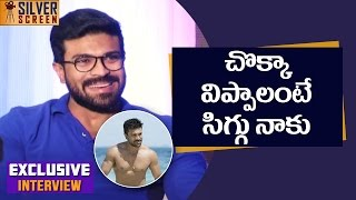 Ram Charan About Six Pack Body  | Ram Charan Exclusive Interview About Dhruva Movie