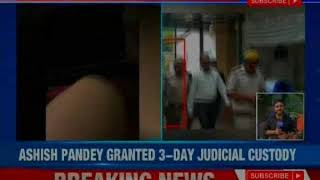 5 Star Hooliganism: Gun toting Ashish Pandey's bail application rejected - NEWSXLIVE