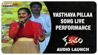 Vasthava Pillaa Song Live Performance @ Kavacham Audio Launch - ADITYAMUSIC