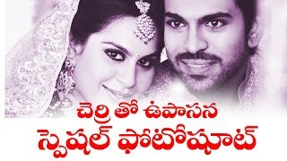Mega Power Star Ramcharan and Upasana Special Photo Shoot | చెర్రీతో ఫోటోషూట్ I TVNXT Hotshot - MUSTHMASALA