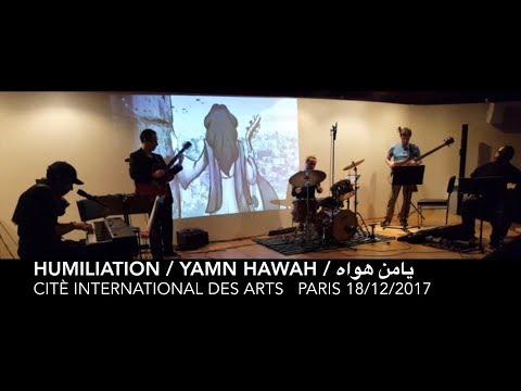 Abdulrahman Mohammed- Humiliation live/عبدالرحمن محمد - يامن هواه مباشر - اتفرج تيوب
