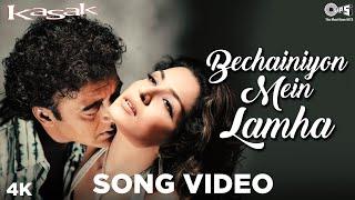 Bechainiyon Mein Lamha Song Video - Kasak | Lucky Ali, Meera | M. M. Kreem - TIPSMUSIC