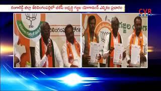 Serilingampally BJP MLA Candidate Gajjala Yoganand Election Campaign | RR Dist | CVR News - CVRNEWSOFFICIAL
