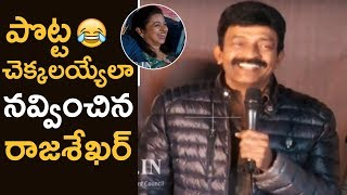 Hero Rajasekhar Super Comical Speech @ Indrasena Movie Audio Launch | TFPC - TFPC