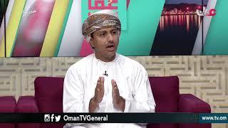 الشعر بين النقد والإعلام   #من_عمان   الثلاثاء 9 يناير 2018م