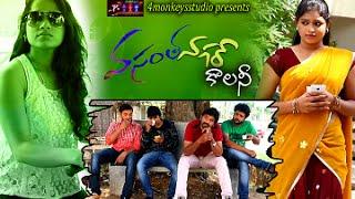 Vasanth Nagar Colony || A Latest Telugu Short Film || Presented by 4 Monkeys Studio - YOUTUBE