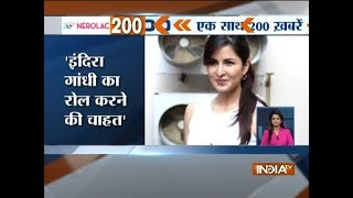 Superfast 200 | 11th December, 2017 - INDIATV