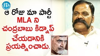 Chandrababu Plan Is To Kidnap A Congress MLA - Baggidi Gopal | Talking Movies with iDream - IDREAMMOVIES