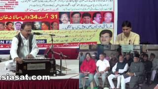 Sham-e-Telangana Part 3 - SIASATHYDERABAD