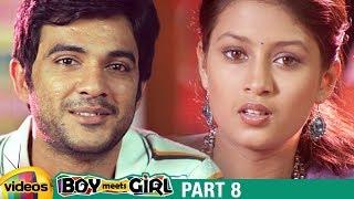 Boy Meets Girl Latest Telugu Full Movie HD | Siddharth | Kanika Tiwari | Nikitha Anil | Part 8 - MANGOVIDEOS