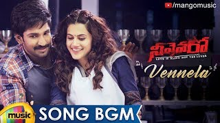 Vennela Song BGM | Neevevaro Movie Songs | Aadhi Pinisetty | Taapsee | Sid Sriram | Mango Music - MANGOMUSIC