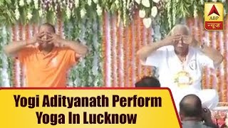 Uttar Pradesh Chief Minister Yogi Adityanath perform Yoga in Lucknow - ABPNEWSTV