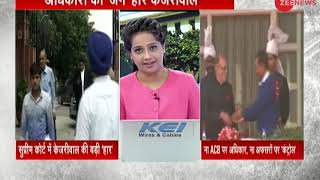 Sanjay Singh gives controversial statement: Has SC lost its dignity - ZEENEWS
