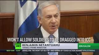 إسرائيل تتوعد الفلسطينيين بالانتقام