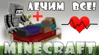 Minecraft ����: �������� ����� ��!