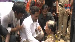 YS Jagan Praja Sankalpa Yatra Reached to Day 265 in Bheemili | Visakhapatnam | CVR NEWS - CVRNEWSOFFICIAL