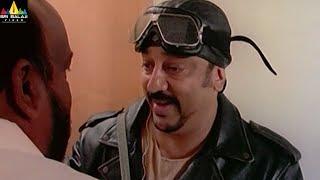 Mumbai Express Movie Kamal Hasan and Shetty Comedy | Telugu Movie Scenes | Sri Balaji Video - SRIBALAJIMOVIES