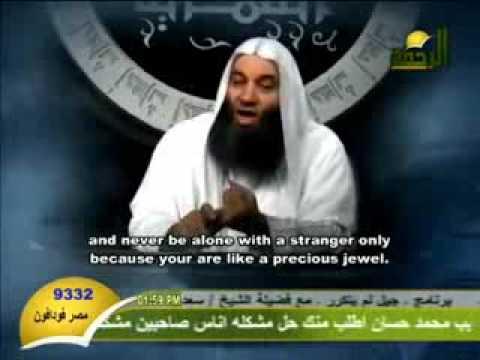 علامات الساعة   نساء كاسيات عاريات مقطع رائع للشيخ محمد حسان