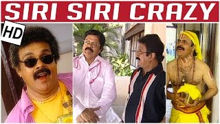 Non Stop Fun Sunday | Crazy Mohan Team | Siri Siri Crazy | Comedy Tv Serials | Full Episodes