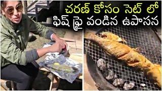Upasana Prepare Food For Ram Charan | రామ్ చరణ్ కోసం ఉపాసన చేపల కూర | Vinaya Vidheya Rama - RAJSHRITELUGU