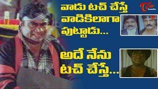 వాడు టచ్ చేస్తే వాడికిలాగా పుట్టాడు... అదే నేను టచ్ చేస్తే... | Telugu Movie Comedy | NavvulaTV - NAVVULATV