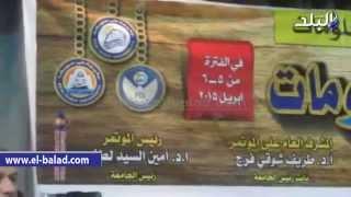 بالفيديو والصور.. 'معمارية المعلومات'.. المؤتمر العربي الأول للعلوم بجامعة بني سويف