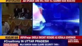 J&K speaker makes controversial statement - NEWSXLIVE
