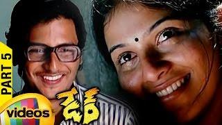 Dare Telugu Full Movie HD | Jeeva | Anjali | Karunas | Kattradhu Thamizh Tamil | Part 5 - MANGOVIDEOS
