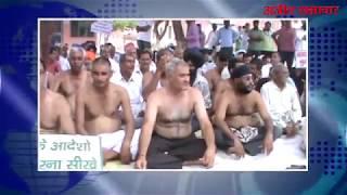 नहर को बंद किये जाने के विरोध में किसानो ने किया प्रदर्शन