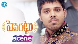 Pesarattu Movie Scenes - Prathap Cancels His Engagement With Bhavana || Nandu, Nikitha Narayan - IDREAMMOVIES