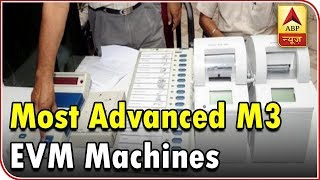 Kaun Banega Mukhyamantri: Most Advanced M3 EVM Machines To Be Used In This Election | ABP News - ABPNEWSTV