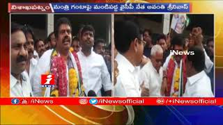 Avanthi Srinivas Comments On Minister Ganta Srinivasa Rao | Visakha | iNews - INEWS