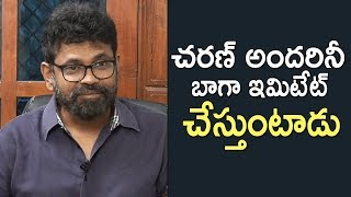 Director Sukumar About Ram Charan | TFPC - TFPC