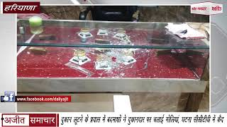 video : दुकान लूटने के प्रयास में बदमाशों ने दुकानदार पर चलाई गोलियां, घटना सीसीटीवी में कैद