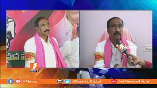 TRS Candidate Sanjay Kumar Face To Face Over Winning Chance In Jagtial | iNews - INEWS