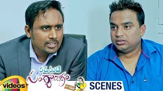 Chaitu Boss Teaches a Lesson to His Friend | Padamati Sandhyaragam London Lo Scenes | Mango Videos - MANGOVIDEOS