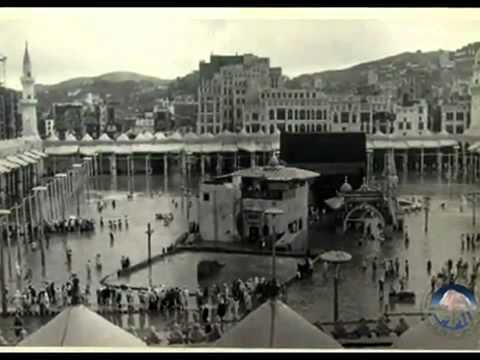 old pictures of Makkah and Madina.up load by hafiz abdul sami