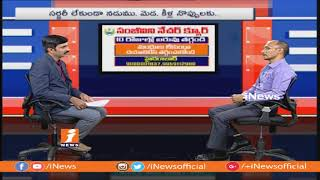 Solution & Treatment For Neck and Back Pain With Sanjeevini Nature Cure |Doctors Live Show| iNews - INEWS