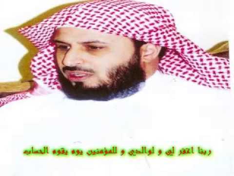 القرآن الكريم كامل تلاوة رائعة سعد الغامدي The Complete Holy Quran In One Video    YouTube