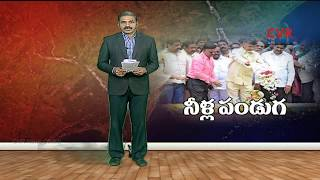 CM Chandrababu Releases Water From Prakasam Barrage To Krishna Delta | CVR News - CVRNEWSOFFICIAL