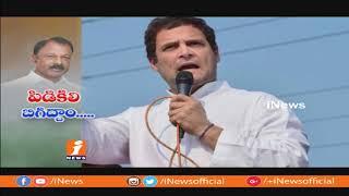 AP Congress Plan To Strengthen Party Using Bifurcation Promises   Spot Light   iNews - INEWS