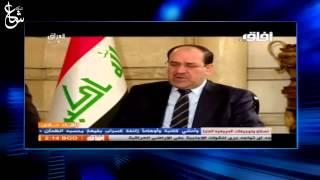 عراقيون: اعترافات المالكي بفشله تستوجب محاكمته