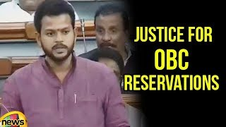 MP Rammohan Naidu About Justice for OBC Reservations | Lok Sabha Updates | Mango News - MANGONEWS