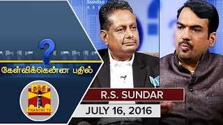 Kelvikku Enna Bathil 16-07-2016 Interview With R.S.Sundar, Kudankulam Site Director- Thanthi TV Show Kelvikkenna Bathil