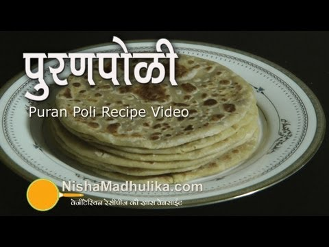 Puran Poli Recipe - Receipe of Puran Poli - Marathi Dish Puran Poli
