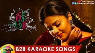Good Bad Ugly Movie Back 2 Back Karaoke Songs | Sreemukhi |  Kishore Kumar | Harshavardhan - MANGOMUSIC